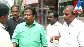 Case lodged against CPM - kalamassery area secretary | Manorama News
