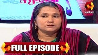 Jeevitham Sakshi ജീവിതം സാക്ഷി | 14th March 2016| Full Episode