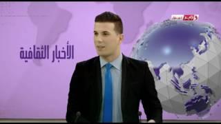 """سمية مبارك تطلق ديوانها الشعري الجديد """" يوسف الحب """" في النشرة الثقافية مع ماليك سليماني"""