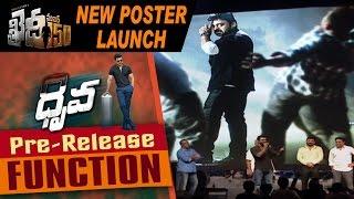 Khaidi No 150 New Poster Launch By Ram Charan At Dhruva Pre Release Function || Ram Charan, Rakul