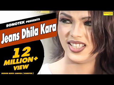 Xxx Mp4 तनी सा जींस ढ़ीला कर Ajit Anand Jeans Dhila Kara Bhojpuri Hit Songs 3gp Sex