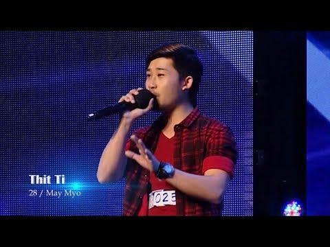 Thit Ti Acapella music Audition | Myanmar's Got Talent 2017 Season 4 ျမန္မာ