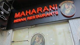 مطعم MAHARANI | الأكيل حلقة كاملة