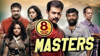 Pia Bajpai New Movie 2017 - Master Plan 2 (2017) New Released Full Hindi Dubbed Movie | Prithviraj