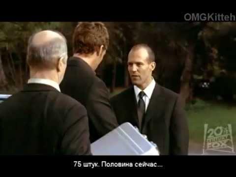 Xxx Mp4 Trailer The Transporter 2002 Russian Subtitles 3gp Sex