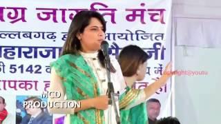 तीखी नोकझोक-Kavi Prashant Agarwal | Samwad with Kaviyatri Khushbu Sharma | Hasya Kavi Sammelan