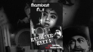 Revolver Reeta (Full Movie) - Watch Free Full Length Tamil Movie Online