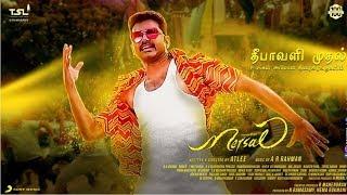 Mersal Official Teaser | Vijay Kajal, Samantha , Atlee- AR Rahman  | Mersal (2017) Trailer