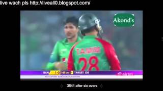 Bangladesh Vs India Live (ASIA cup) 2016