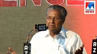 No allegations can destroy govt,says CM    Manorama News