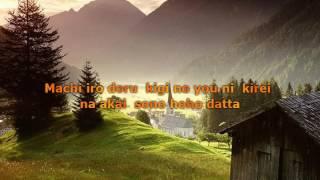 Wacci - Kirameki - Sing! Lyric Music Karaoke