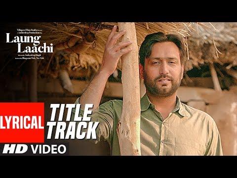Xxx Mp4 Laung Laachi Title Song Lyrical Mannat Noor Ammy Virk Neeru Bajwa Latest Punjabi Movie 2018 3gp Sex