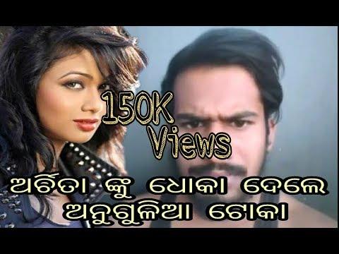 Xxx Mp4 Dhaka Khaile Archita Part 1 Funny Angulia Funny Video 3gp Sex