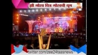 Zee Gaurav awards Chi Dhoom 8th April 2015