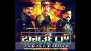 Border 2003: Full Kannada Movie Part 6