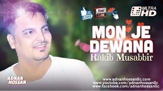 Rakib Musabbir New  Song 2018    Mon Je Dewana    New Music Video Full HD