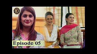 Shadi Mubarak Ho Episode - 05 - 27th July 2017 - Kubra & Yasir Hussain
