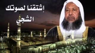 محمد أيوب ما تيسر من سورة المائدة من تهجد الحرم لعام 1416 هـ