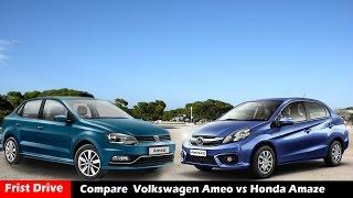 Compare: Volkswagen Ameo vs Honda Amaze 2016,Petrol |First Drive|