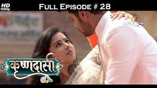 Krishnadasi - 4th March 2016 - कृष्णदासी - Full Episode (HD)