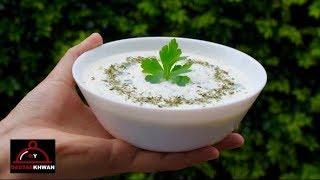 Garlic Yogurt Cucumber Dip