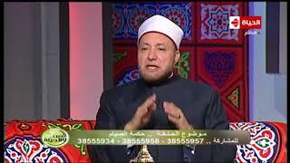 الدين والحياة | الشيخ عويضة عثمان: على قدر حب الإنسان للطاعة... على قدر ما يستجلي عقله الحكمة منها