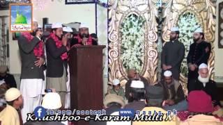 Aqa mera Sohna tay Sohnay Sohnay Nain by Hafiz Siqander- Naats.pk