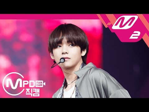 Download Lagu [MPD직캠] 방탄소년단 뷔 직캠 4K 'Airplane pt.2' (BTS V FanCam) | @MCOUNTDOWN_2018.5.31 MP3