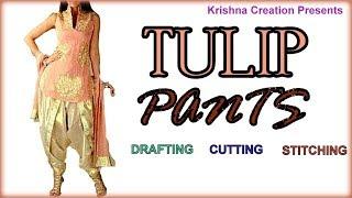 Tulip Pants Shalwar, तुलिप सलवार बनाना सीखे, By Krishna Creation