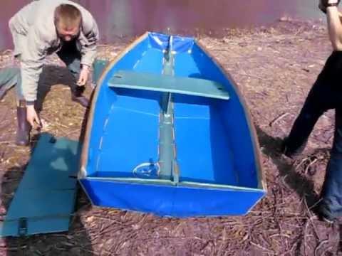 Как сделать раскладную лодку видео