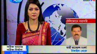 Bangla Channel Rtv News at 12 pm 17th August 2013 HD