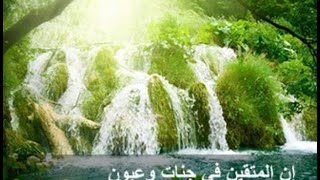 قرأن كريم بصوت جميل جدا جدا يريح القلب سبحان الله  | Quran