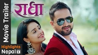Radha - New Nepali Movie Official Trailer 2016/2073 Ft. Jeevan Luitel, Sanchita Luitel