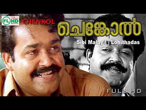 Xxx Mp4 CHENKOL Malayalam Full Movie Sibi Malayil Film Ft Mohanlal Thilakan Others 3gp Sex