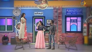 E Junction | 23rd January 2017 | Latest Promo | ETV Plus