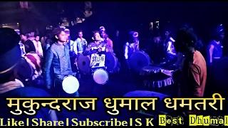 Gaura Gauri Song By MUKUNDRAJ DHUMAL DHAMTARI