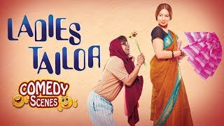 Best Of Rajpal Yadav Comedy Scene - Ladies Tailor Movie - Kim Sharma -#Indian Comedy