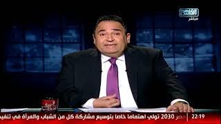 وزيرة الهجرة: حصلنا على مستحقات الصيدلي المقتول بالسعودية