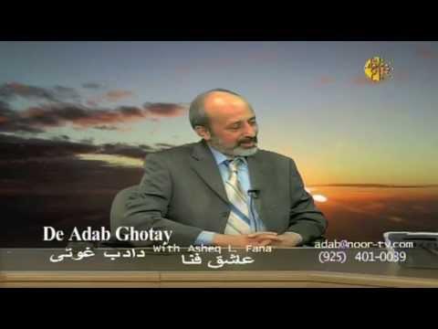 Asheq Fana- 4-11-2010-2