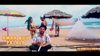 Obhishopto Nighty | Audio Jukebox | Indraadip Dasgupta | Birsa Dasgupta | 2014
