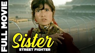 Sister Street Fighter 1974 | Etsuko Shihomi, Sonny Chiba, Hiroshi Miyauchi | English Kung Fu Movies