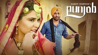 "Harjit Harman: ""Punjab"" Full Video Song | 24 Carat | Latest Punjabi Songs | T-Series"
