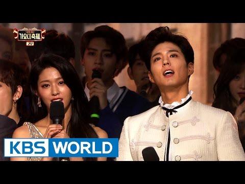 Jeon Inkwon with Jonghyun (SHINee) - Don't Worry, My Dear [2016 KBS Song Festival  2017.01.01]