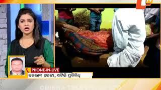 Two killed in blast at cracker unit in Odisha