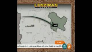 Family tree of Ayatollah Khomeini and his Indian origin in Iranian TV