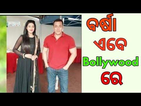 Xxx Mp4 Barsha Priyadarshini Shooting Bollywood Movie 3gp Sex