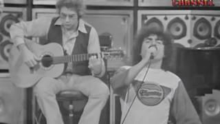 Pfm - Se fossi cosa (Discoring, 05/02/1978)