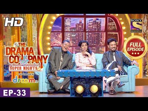 The Drama Company - Episode 33 - Full Episode - 5th November, 2017