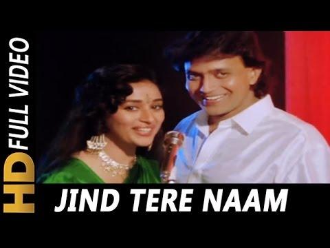 Xxx Mp4 Jind Tere Naam Kar Di Lata Mangeshkar Mohammed Aziz Pyar Ka Devta 1991 Songs Mithun 3gp Sex
