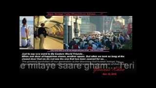 Younus Cyberxbiz Khan 2012-Dastaak YaadDast Dastaan ~*~ Youn Khoo Gaye ~*~ 2012/24